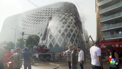 เพลิงไหม้ห้างสรรพสินค้ากลางกรุงเบรุต ของเลบานอน