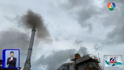 ตรวจสอบโรงงานผลิตยางมะตอยปล่อยควันดำ จ.ชลบุรี