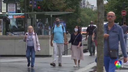 หลายประเทศในยุโรป กำลังพบการแพร่ระบาดของโรคโควิด-19 เป็นระลอกที่ 2