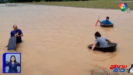 ภาพเป็นข่าว : ไอเดียแก้เครียด แข่งพายเรือกระบะปูน จ.เพชรบูรณ์