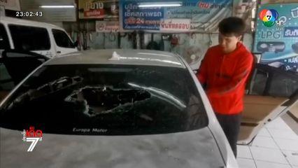 คนร้ายแอบทุบกระจกรถหรู ที่ปรึกษา สส.นนทบุรี ฉกเงินสด 25,000 บาท