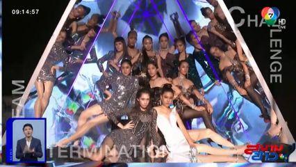 คืนนี้ลุ้นกัน สาวมั่นคนไหนจะได้ครองตำแหน่ง Thai Supermodel 2020 พร้อมโชว์ปังๆจากนักแสดงช่อง 7HD : สนามข่าวบันเทิง