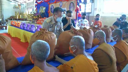 ผู้แทนมูลนิธิอาสาเพื่อนพึ่ง ภาฯ ยามยาก สภากาชาดไทย เชิญถุงยังชีพพระราชทานไปมอบแก่ราษฎรอำเภอโนนสูง จังหวัดนครราชสีมา