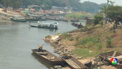 แม่สอดเข้ม! สั่งยกเรือขึ้นบก สกัดลอบขนคนเข้าไทยผิดกฎหมาย