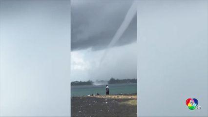 ระทึก! เกิดพายุงวงช้างนอกชายฝั่งเกาะบาหลีในอินโดนีเซีย