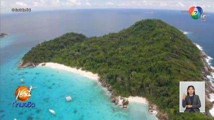 เตรียมเฮ นับถอยหลังเที่ยวหมู่เกาะสิมิลัน แนววิถีชีวิตใหม่ 15 ต.ค.นี้