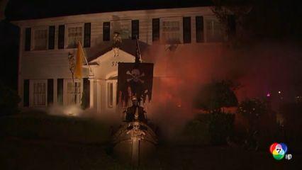 บ้านผีสิงเหมือนจริง จนเพื่อนบ้านตกใจ โทรเรียกเจ้าหน้าที่ดับเพลิง