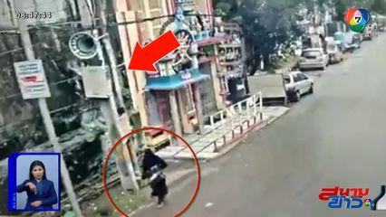 ภาพเป็นข่าว : ระทึก! ตึก 2 ชั้นพังถล่ม หญิงอินเดียวิ่งหนี รอดตายหวุดหวิด