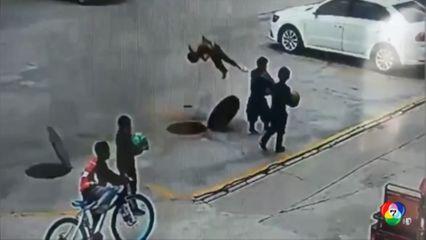 เด็กจีนทิ้งประทัดลงท่อระบายน้ำ ถูกแรงระเบิดอัดลอยขึ้นกลางอากาศ เคราะห์ดีแค่ฟกช้ำ