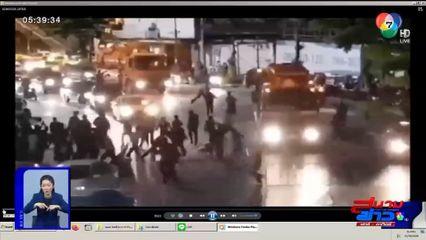 กลุ่มผู้ชุมนุมที่เป็นนักเรียนอาชีวะเข้าใจผิดทำลายรถน้ำของ กทม.
