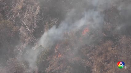 อาร์เจนตินา เร่งควบคุมไฟป่า เผาพื้นที่แล้วกว่า 1 ล้านไร่