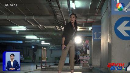ทับทิม อัญรินทร์ พลิกคาแรกเตอร์ รับบทสารวัตรหญิง ในละคร หลงกลิ่นจันทน์ : สนามข่าวบันเทิง