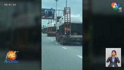 ทบ.แจงแล้ว ขนย้ายรถหุ้มเกราะ 14 คัน จากชลบุรีไปสระบุรี