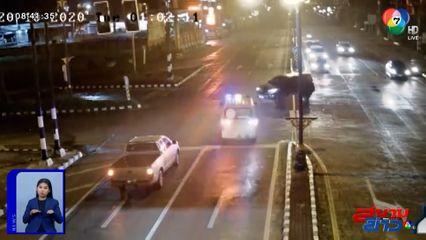ภาพเป็นข่าว : เลี้ยวปาดหน้าชนสนั่นรถกู้ชีพ บาดเจ็บระนาว