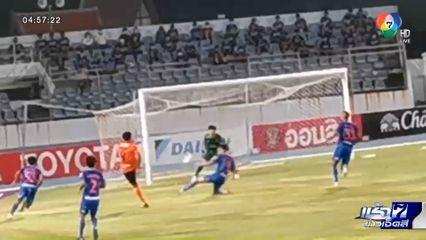 เชียงราย ยูไนเต็ด บุกเอาชนะ ชลบุรี เอฟซี ยังเป็นรองจ่าฝูง ฟุตบอลไทยลีก