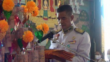 องคมนตรี เป็นประธานในพิธีทอดผ้าป่าสมทบทุนโครงการทุนเล่าเรียนหลวงสำหรับพระสงฆ์ไทยฯ ถวายเป็นพระราชกุศลแด่ พระบาทสมเด็จพระบรมชนกาธิเบศร มหาภูมิพลอดุลยเดชมหาราช บรมนาถบพิตร เนื่องในวันคล้ายวันสวรรคต
