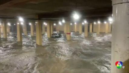 น้ำท่วมที่จอดรถคาสิโน ในสหรัฐฯ มีน้ำท่วมขังเกือบ 2 เมตร