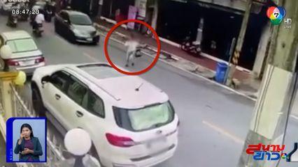 ภาพเป็นข่าว : หญิงเดินข้ามถนนสุดชิล ต้นเหตุทำรถชนกัน