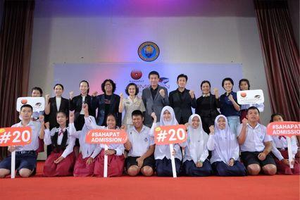 เครือสหพัฒน์ ใส่ใจการศึกษาเด็กไทย สนับสนุน 4 โครงการประชารัฐเพื่อเยาวชนไทย