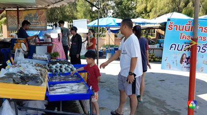 แห่เที่ยวหาดชะอำ อิ่มท้องกับเมนูอาหารทะเลสดๆ เข้าร่วมโครงการคนละครึ่ง