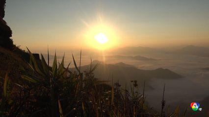 สวยสมคำร่ำลือ! นักท่องเที่ยวแน่น รอชมพระอาทิตย์ขึ้นโผล่เหนือทะเลหมอกยามเช้าบนภูชี้ฟ้า
