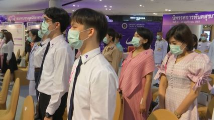ผู้แทนพระองค์ ไปเปิดงานนิทรรศการทันตสุขภาพ เพื่อฟันที่คุณรัก