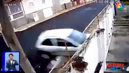 ภาพเป็นข่าว : คนผิดหรือกำแพงผิด? วาดภาพถนนบนกำแพง เก๋งคิดว่าเป็นทางจริง พุ่งชนเต็มๆ