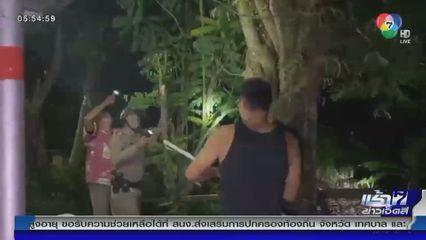ตำรวจตามจับงูเหลือมกินไก่ชาวบ้าน จ.พัทลุง