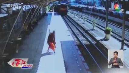 ภาพนาทีสลด! พระกระโดดรางรถไฟ ถูกทับมรณภาพ