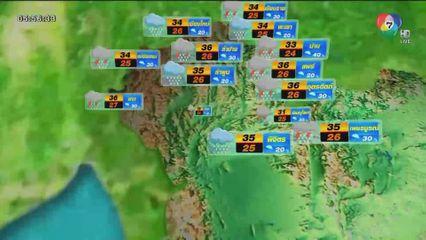 พยากรณ์อากาศวันนี้ 13 กรกฎาคม 2563