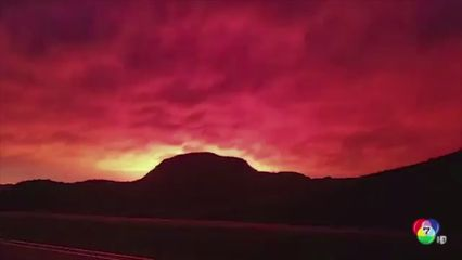 ภาพพระอาทิตย์ตกดินเหมือนไฟไหม้ที่สหรัฐฯ