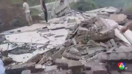 ดินถล่มทับบ้านเรือนประชาชนที่จีน เสียชีวิต 2 คน