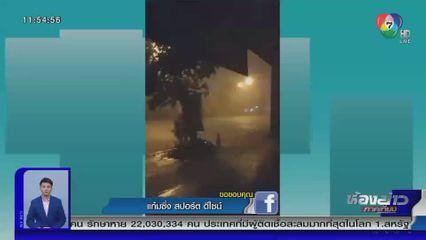 เผยภาพพายุโซนร้อนโนอึล พัดถล่ม ภาคอีสาน-ภาคใต้