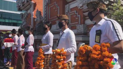 เกาะบาหลี อินโดนีเซีย เริ่มเปิดรับนักท่องเที่ยวในประเทศ