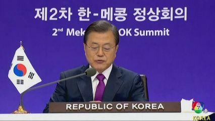 เกาหลีใต้ เตรียมแบ่งปันชุดป้องกันเชื้อโควิด-19 ให้ประเทศลุ่มแม่น้ำโขง