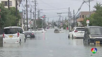 ญี่ปุ่นประกาศเตือนดินถล่ม-น้ำท่วมอีกรอบ