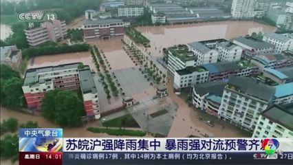น้ำท่วมหนักในจีน ทางการสั่งเร่งอพยพประชาชน พบผู้เสียชีวิต-สูญหายนับสิบคน