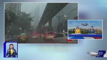 ฝนถล่มกรุง ทำรถติด