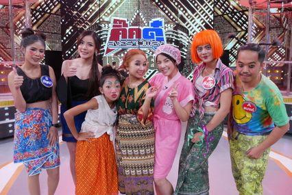 อูเปีย อีซิล เจ้าของเพลงฮิต ต๊ะ ตุน ตวง ยอมเผยตัวครั้งแรกในไทย