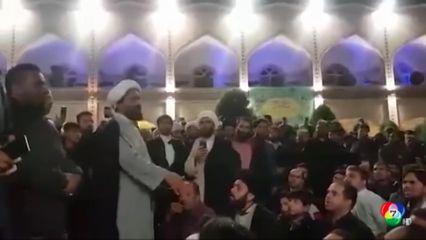 ชาวอิหร่านฝืนคำสั่งห้ามรวมตัว พังรั้วบุกเข้ามัสยิดศักดิ์สิทธิ์