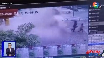 ภาพเป็นข่าว : ซนเป็นเหตุ! เด็กหญิงโยนประทัดลงท่อ ระเบิดตูมใหญ่-อิฐทางเท้ากระจาย