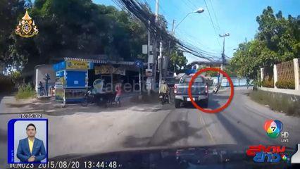 ภาพเป็นข่าว : เปิดคลิประทึก จยย.ซิ่งหลุดโค้ง ชนรถกระบะเต็มๆ