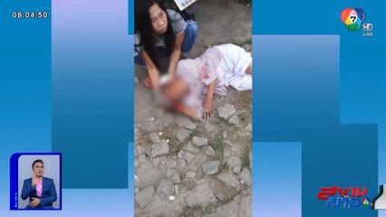 หญิงชราถูกสุนัขเพื่อนบ้านเกือบ 10 ตัวรุมขย้ำ เจ็บสาหัส เจ้าของปัดรับผิดชอบ