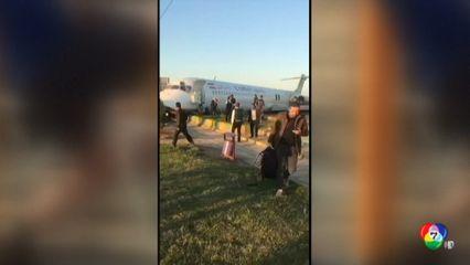 เกิดเหตุเครื่องบินลื่นไถลออกนอกรันเวย์ในอิหร่าน