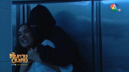เอาใจช่วย! มิน พีชญา ถูกโจรดักทำร้าย พระเอกจะมาช่วยทันหรือไม่ ในละครสะใภ้อิมพอร์ต คืนนี้