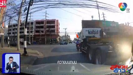 ภาพเป็นข่าว : อุทาหรณ์ เมื่อ จยย.อยู่ใกล้รถใหญ่ ถูกชนท้ายเต็มๆ
