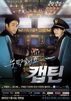 """ภ.เกาหลีชุด เรื่อง """"ทะยานฟ้า ค้นหารัก"""" (YES, CAPTAIN)"""