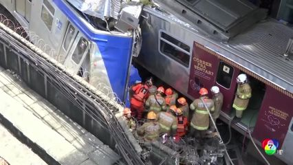 เกิดเหตุรถไฟชนกันในบราซิล บาดเจ็บ 9 คน