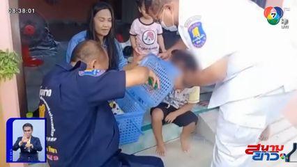 ภาพเป็นข่าว : อุทาหรณ์! เด็ก 3 ขวบ นิ้วติดตะกร้า ร้องไห้ด้วยความตกใจ
