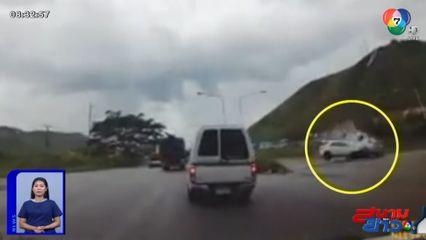ภาพเป็นข่าว : นาทีระทึก กระบะหักหลบรถบรรทุก พุ่งข้ามเลนชนคันอื่น